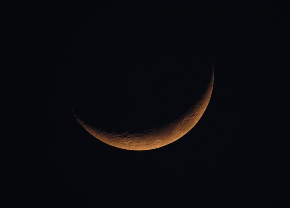 Today, September 17, at 2 pm (EET), the New Moon will take place.